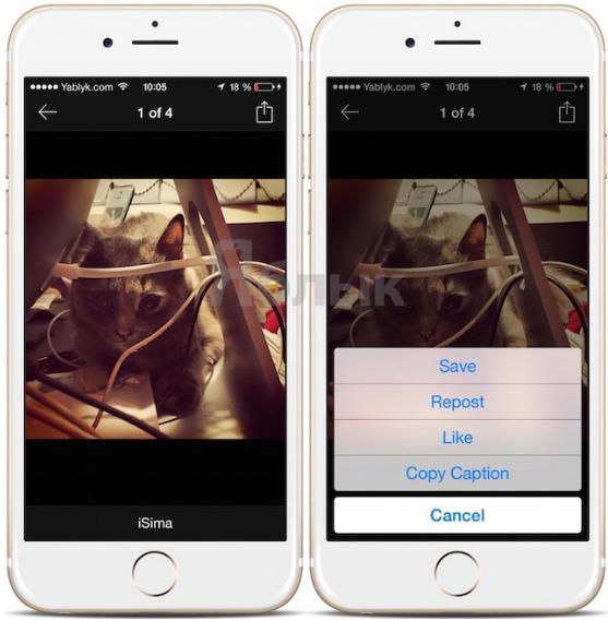 как скачать фото из Инстаграм на телефон айфон