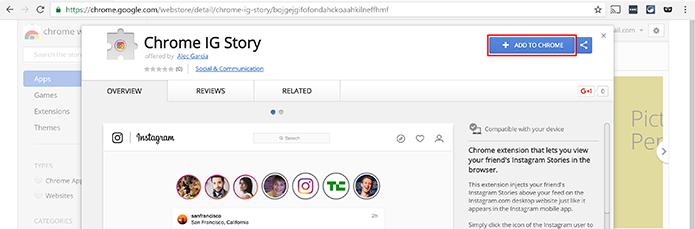 как добавить видео в Инстаграм в историю и скачать на пк
