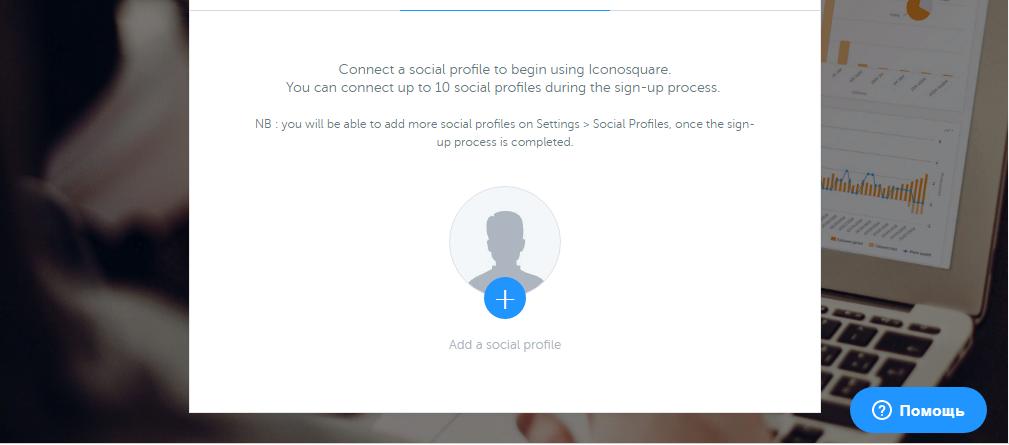 регистрация в Iconosquare для просмотра лайков в инстаграм