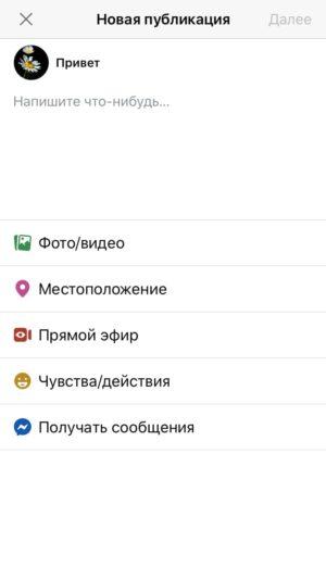 комментарии инстаграм приложение